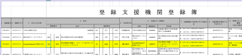 WX20190613-134140.png