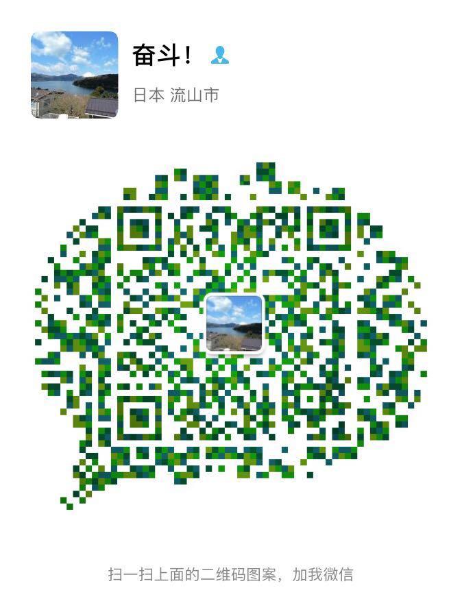 微信图片_20190627164536.jpg