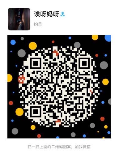 4B22E2DA-3293-4BCA-853F-87086457A7E6.jpeg