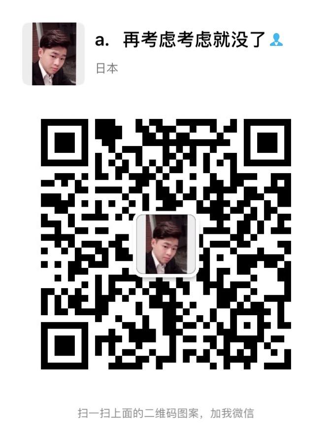微信图片_20190712191920.jpg