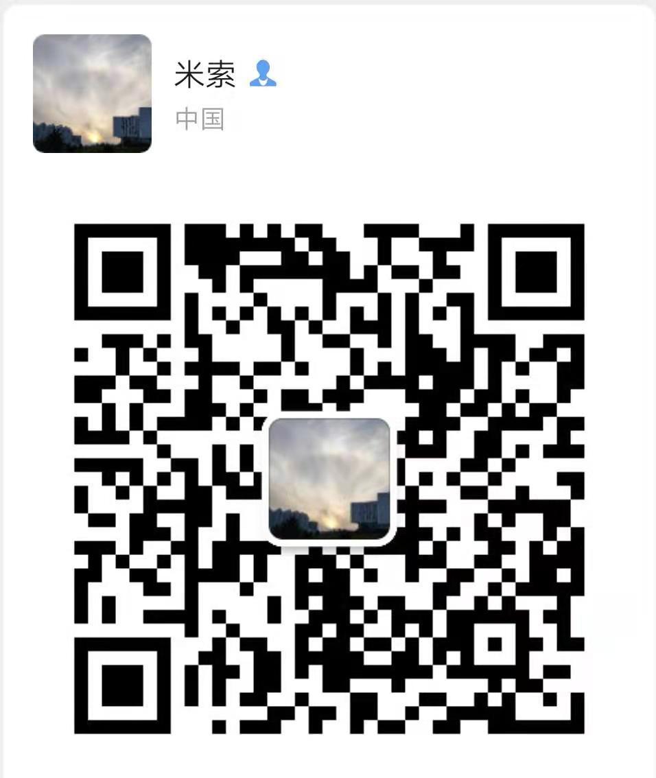 微信图片_20190723101515.jpg