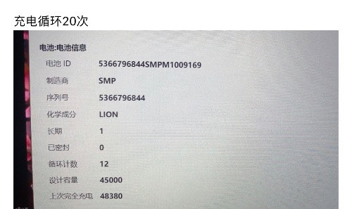 14CC5644-B507-46ED-9B91-5225049EF223.jpeg