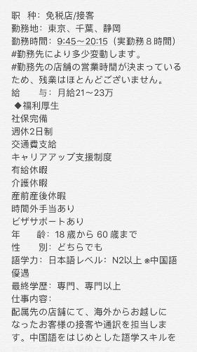 4DE819C9-6729-4D59-B95C-A77915DF6494.jpeg