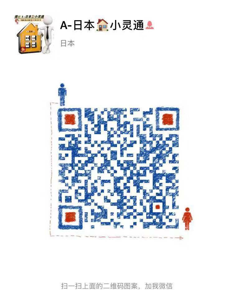 微信图片_20190824110954.jpg