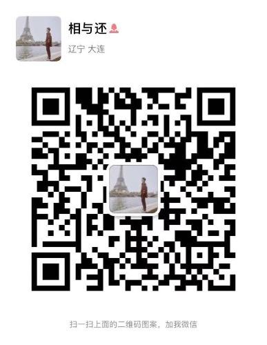7598852E-F65B-49BC-B891-318A2C5D79BB.jpeg