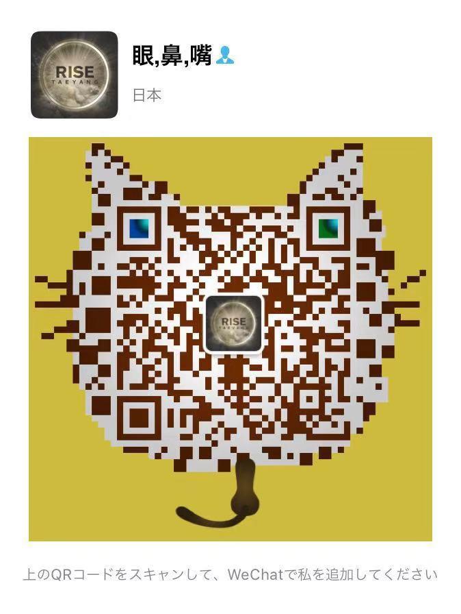 1911567953869_.pic.jpg