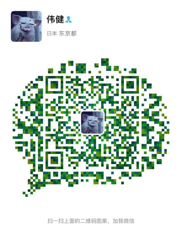 微信图片_20190918132450.jpg
