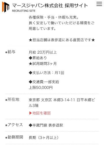 3E1F5AD9-BF31-4106-AB51-F874E3EAA4B7.jpeg