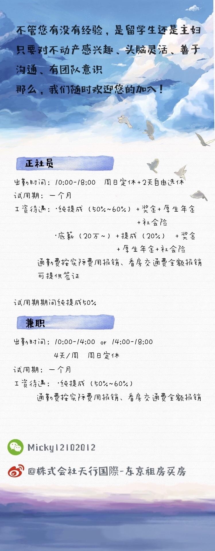 微信图片_20200113144811.jpg