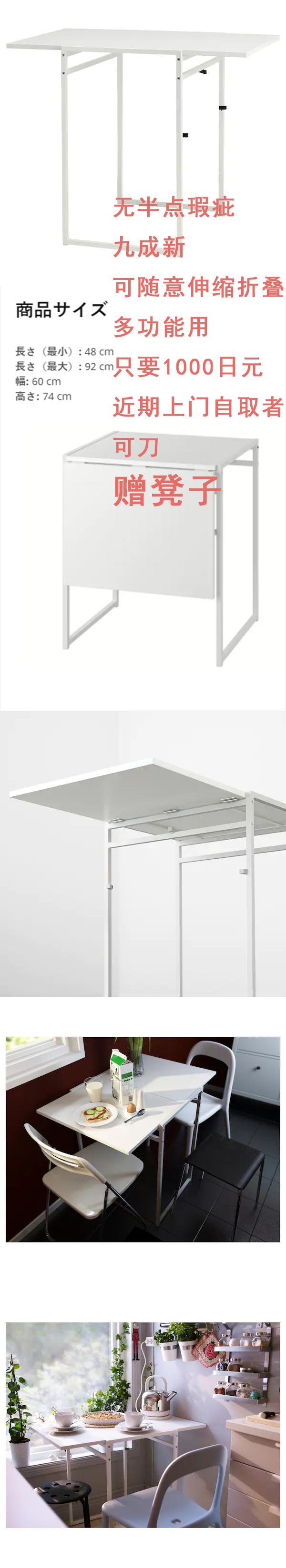折叠桌 (1).jpg