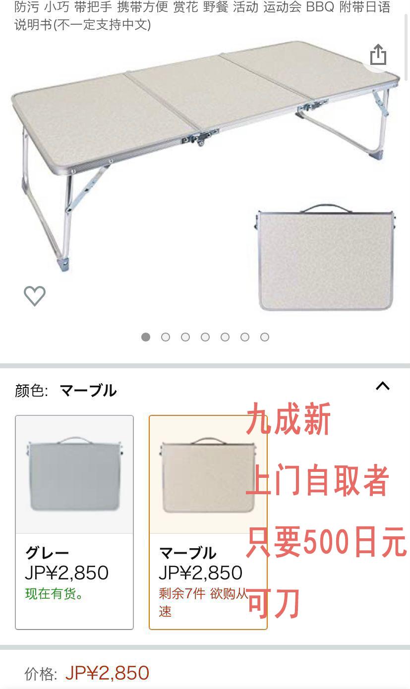 床上折叠桌三段.jpg
