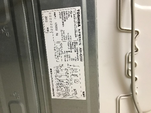 D07FCDAF-8B11-4250-A7BF-9CC31B215091.jpeg