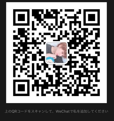 8EB068E8-61B8-48AB-970E-E499BA5A9081.jpeg