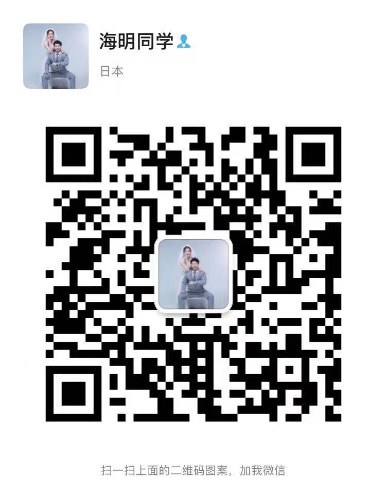 E146760E-10AE-4267-8F6E-B6852658A6EA.jpeg