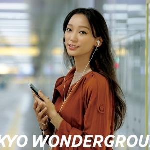 娱乐调查:绝对没有整容的日本年轻女星Top20
