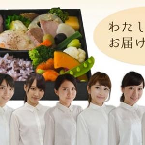 日本一公司提供偶像送餐服务 日本阿宅齐点赞