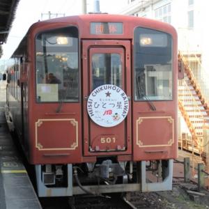 日本九州推出多种观光列车 令人眼花缭乱
