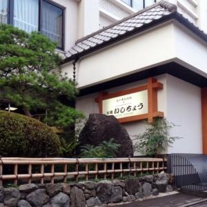 京都市评选出70家具有京都特色的住宿设施