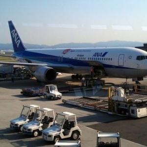 日本黄金周期间关西机场国际航班人数创历史新高