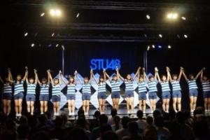 STU48宣布将举行包括AKB48组合剧场在内的巡回公演