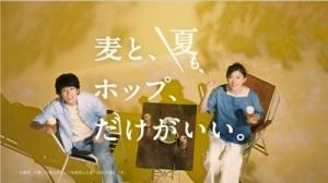 """""""岚""""二宫和也和篠原凉子拍摄新广告 展现绝妙搭配"""