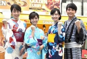 日本TBS电视台新增4名主持人