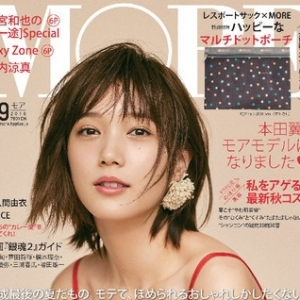 """日本演员本田翼正式成为《MORE》御用模特 """"如何表现真正的自己"""" ... ..."""