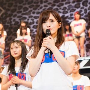日本NMB48成员山本彩 宣布将退出团体