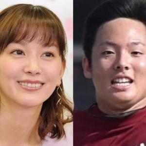 日本投手松井裕树与演员石桥信奈宣布正在交往