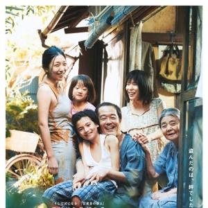 《小偷家族》问鼎中国市场日本真人电影票房冠军