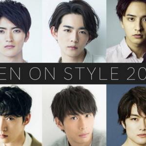 日本男艺人龙星凉将与大型事务所的年轻帅哥演员们参加LIVE活动 ... ...