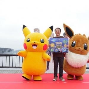 日本横须贺精灵宝可梦活动开幕 预计5天内到场人数将达5万