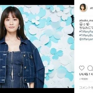 日本女演员前田敦子在Ins上公开婚戒品牌