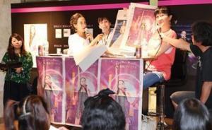 日本歌手安室奈美惠在冲绳举行谈话会 现场70人感动落泪