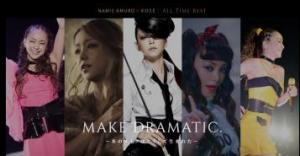 """日本歌手安室奈美惠的化妆视频""""HOW TO""""公开"""