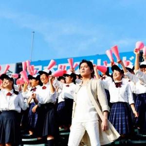 日本希望能够陪伴自己入睡的明星排行榜 福山雅治、大野智、新垣结衣等人上榜 ... ...