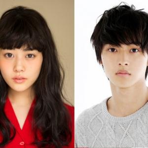真人版《宅男腐女恋爱难》由高畑充希与山崎贤人担任主演