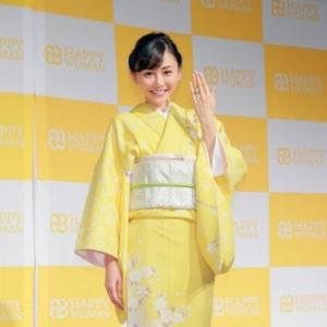 日本演员杉原杏璃公开新婚消息