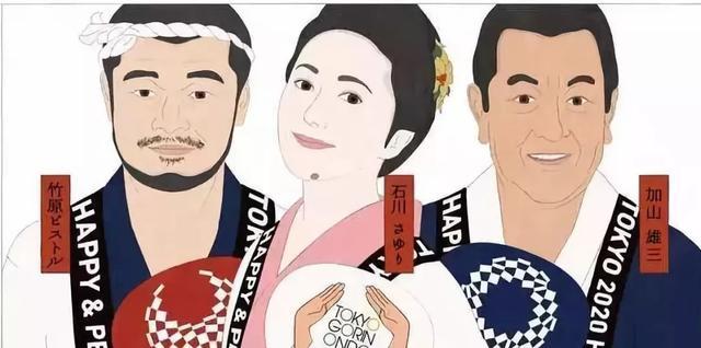 2020年东京奥运会主题曲