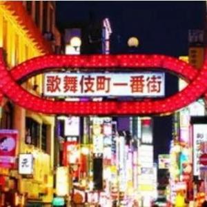 日本第一牛郎,出台一晚3000万,贫穷限制我的想象力……