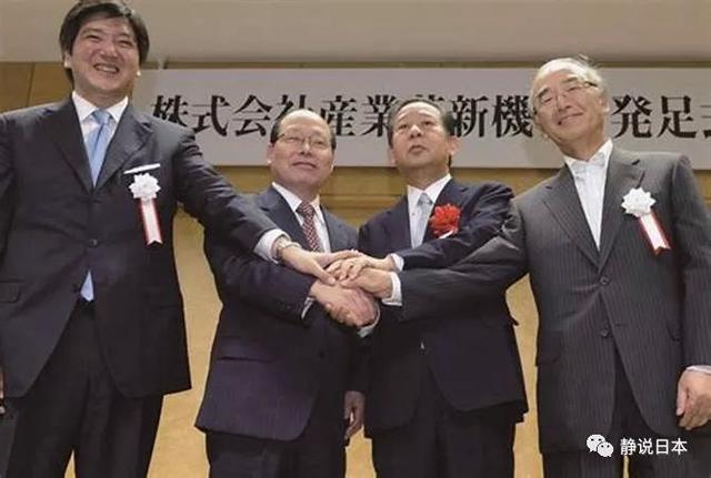 能力主义薪水,为何在日本行不通?