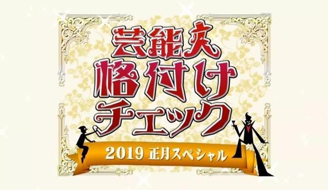 日本这些2019年最新网红零食!被吃货们买到官网瘫痪……