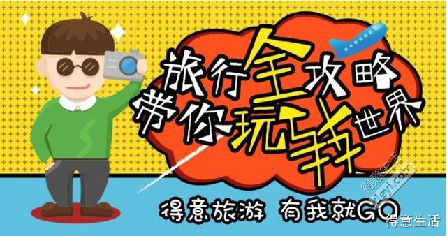 2019日本樱花第一波官方预测新鲜发布,按照它来定行程吧!