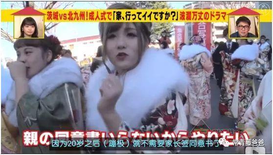 9.5分日本综艺:有了孩子,我们才变成了更好的大人啊!
