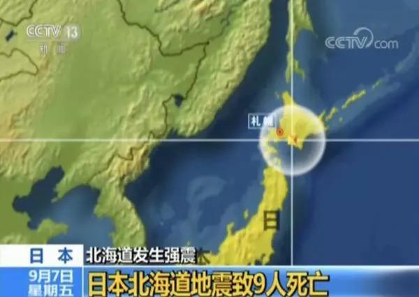 日本30年内大地震预测地图:颜色越深的地方越危险
