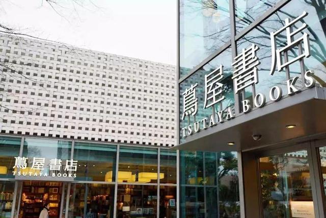 这家书店凭什么让一半日本人都成了会员?