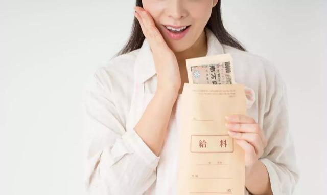 日本人的收入到底有多高?
