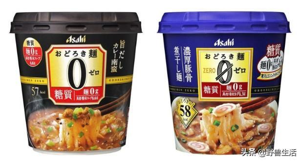 日本竟然有吃不胖的泡面!日本低碳水饮食大揭秘~