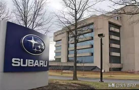 斯巴鲁在日本工厂由停产到复产,形象还能挽回吗?