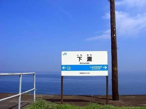 日本最美车站打卡地,保证你几乎都没去过!